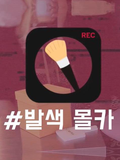 백화점 초신상 쿠션 3종 리뷰