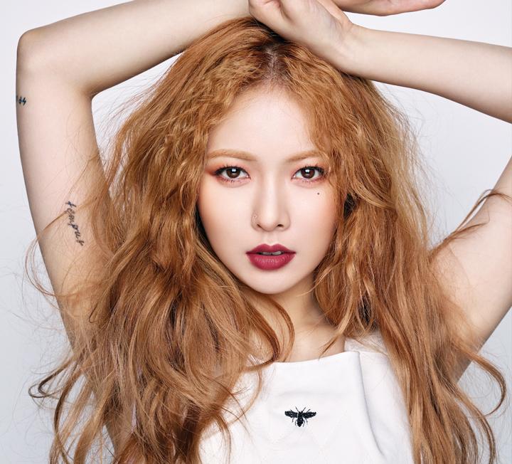Hyun-Ah on Fire