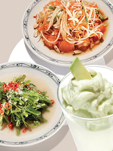 다이어터를 위한 동남아 음식 레시피