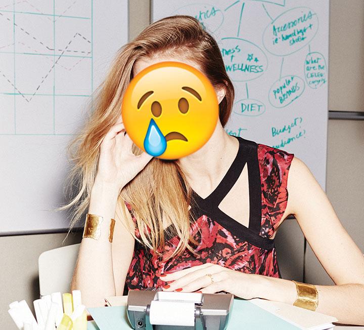 직장에서의 눈물대처법