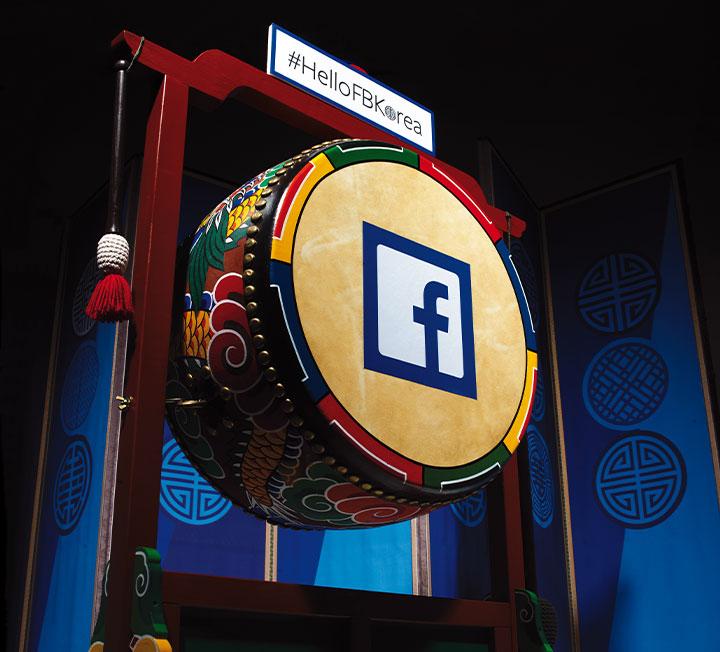 페이스북에서 일해요 #1