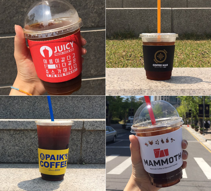 900원 커피 리뷰