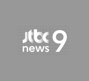 방송업계 부문 기업 탐방 : JTBC 1