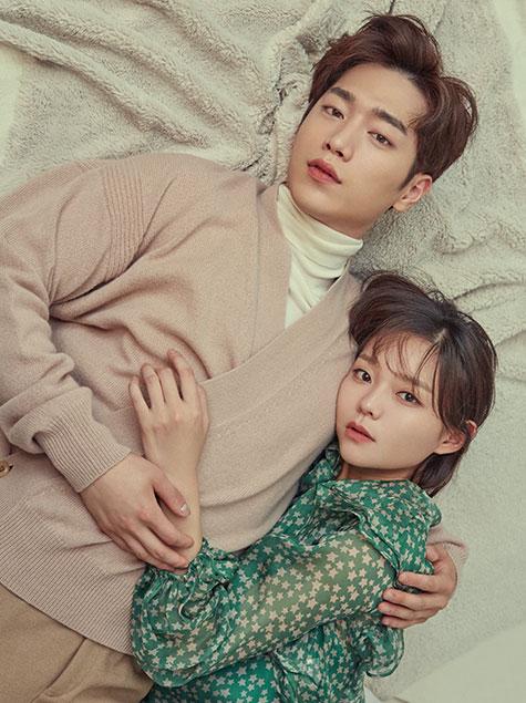 서강준과 이솜의 찐한 연애?