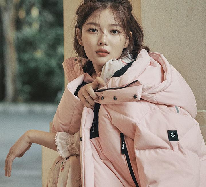 김유정, 아름다운 스무 살