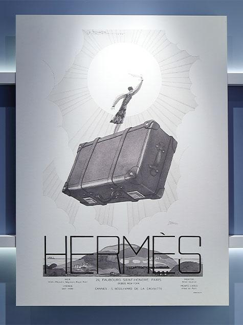 에르메스의 헤리티지 전시