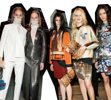 패션 트렌드 가이드 라인 10