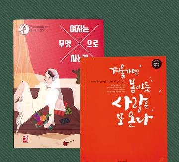 이달, 코스모가 선택한 책 15권