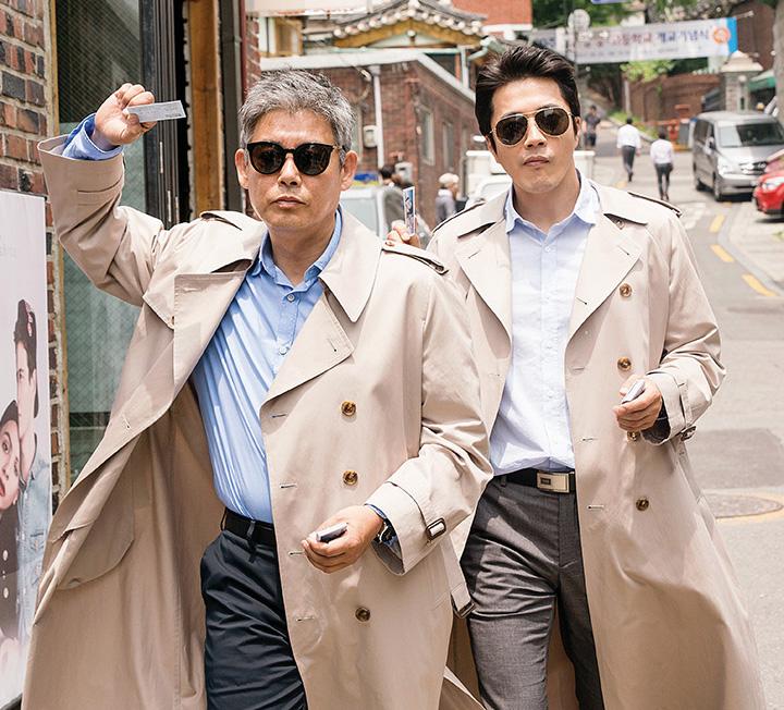 타임 킬링용 영화 3