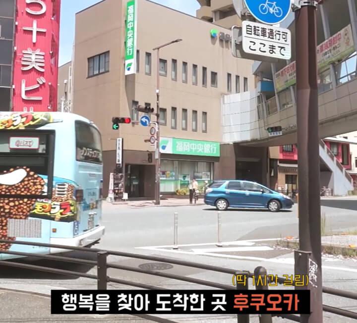 퇴사 대신 여행 EP8. 가성비 갑, 후쿠오카 여행