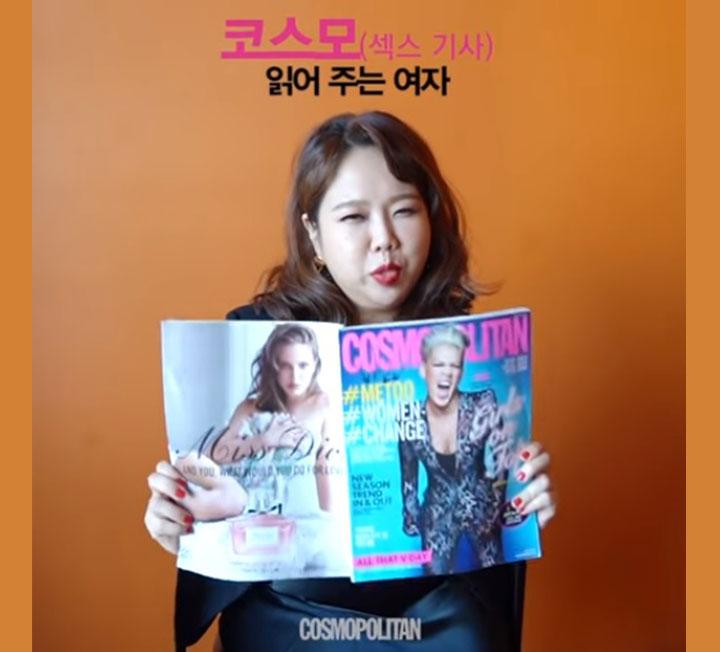 홍현희 '섹스 기사 읽어주는 여자'로 거듭나다?