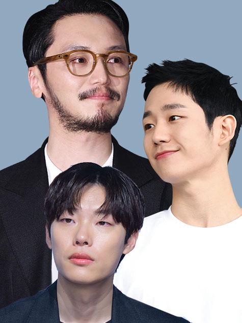 정해인, 류준열, 변요한의 그루밍팁?
