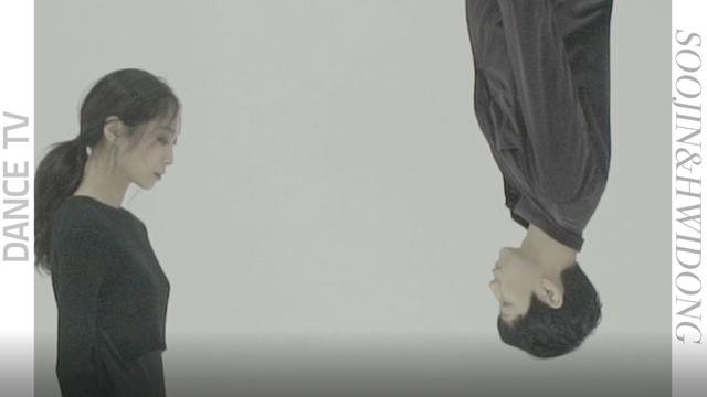 최수진&하휘동 함께 추는 춤