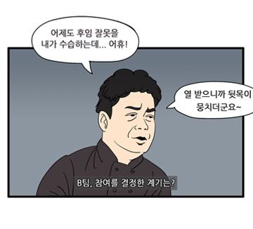 [코스모 뷰티 북 시즌2 48화]