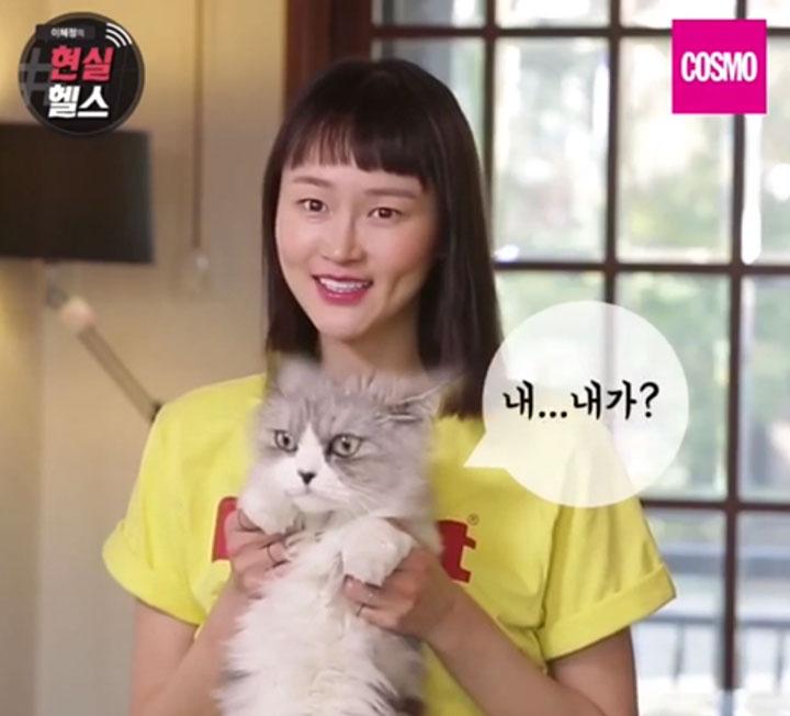 이혜정은 고양이랑 놀아줄 때도 살이 빠진다? 날씬한 사람들의, 위대하지만 사소한 헬스 시그널은?