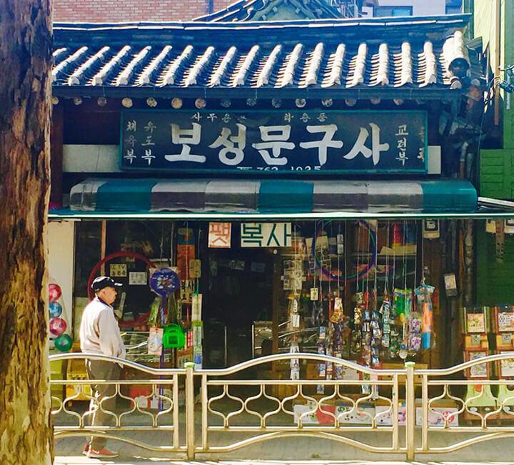 변화무쌍한 도심 속, 한결같은 모습으로 그 자리를 지키고 있는 가게들이 있다. 오랜 세월이 지났어도 변하지 않은 서울의 명소들을 소개한다. ::서울여행, 성우이용원, 태극당, 학림다방, 보성문구사, 코스모폴리탄, COSMOPOLITAN