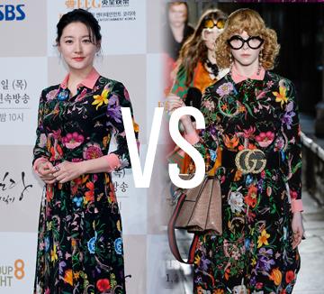 모델과 똑같은 룩은 입고 공식석상에 나타난 셀렙들! 셀렙 VS 모델, 누가 누가 잘 입나?