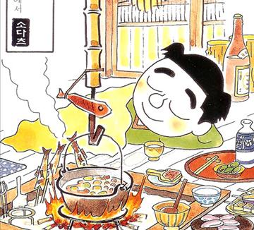 밤마다 술을 찾는 프로 알코올러를 위한 '알코올' 냄새 나는 일본 코믹북. ::술, 한잔, 알콜러, 코믹북, 만화책, 알코올중, 원더랜드, 술한잔, 인생한입, 바레몬하트, 코스모폴리탄, COSMOPOLITAN