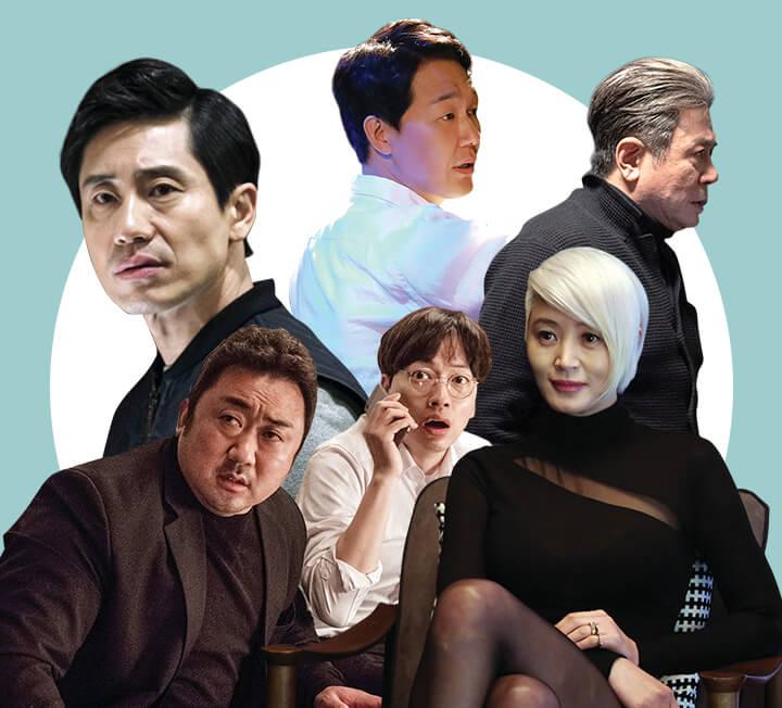 한국 영화계는 11월에도 열일하고 있습니다.