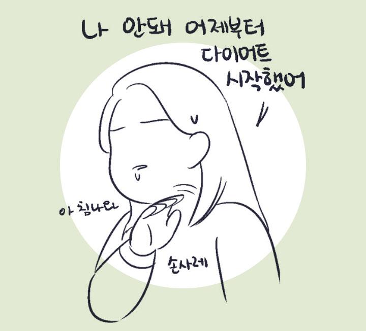 마이 뷰티 다이어리 by 그따띠