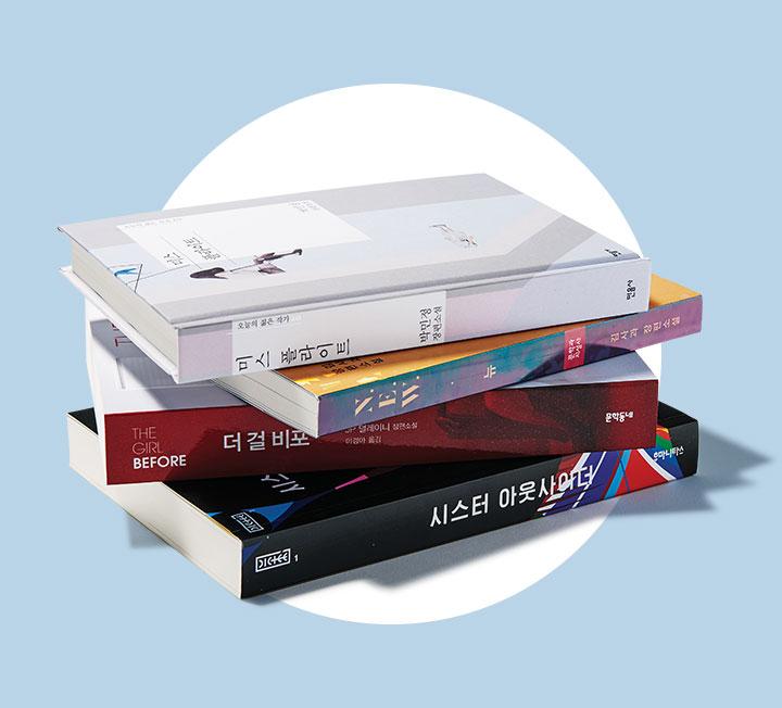 ::라이프, 문학, 도서, 독서, 책, 여자, 코스모폴리탄, COSMOPOLITAN