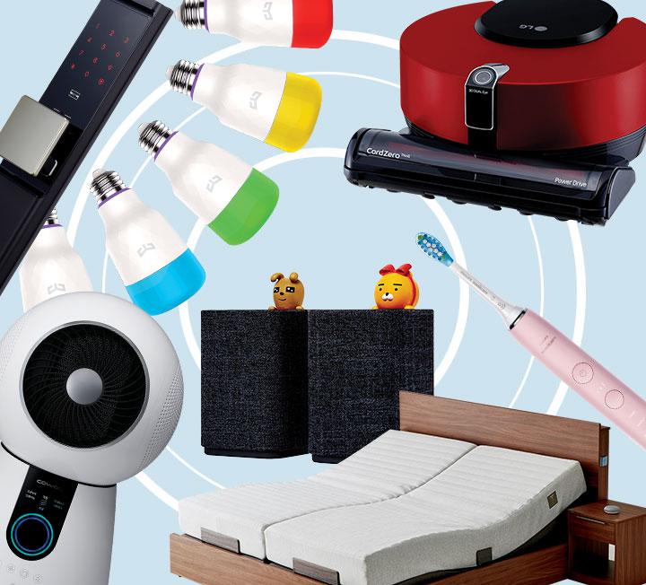 바쁜 아침 택시를 음성으로 부르고,  말 한마디로 조명을 끄고, 뒤척일 때마다 침대가  몸에 맞게 움직여준다면 얼마나 좋을까? 그리고 이 상상이 이미 현실화됐다면? ::라이프, IOT, 홈IOT, 테크템, 테크놀로지, 모션배드, 로봇청소기, 스마트LED, 스마트전구, 인공지능, AI, 코스모폴리탄, COSMOPOLITAN
