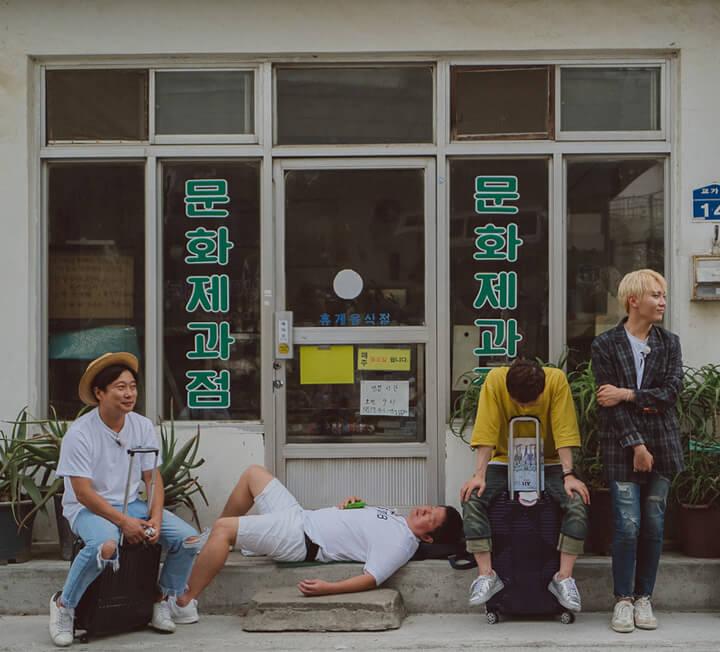 맛집 1등 사수를 위한 노숙 불면 버라이어티 JTBC '밤도깨비'. 그들이 죽기살기로 줄을 섰던 바로 그곳에 나도 한 번 줄 서 보고 싶다! 하는 이들을 위해 밤도깨비들이 찾아간 전국의 맛집들을 소개한다.