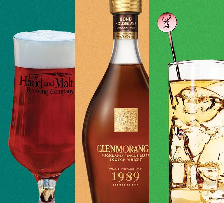 가을에는 술도 우아하게 마셔보자.::술, 알콜, 몰트, 위스키, 위스키, 하이볼, 맥주, 코스모폴리탄, COSMOPOLITAN::