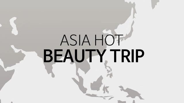 ASIA HOT BEAUTY TRIP