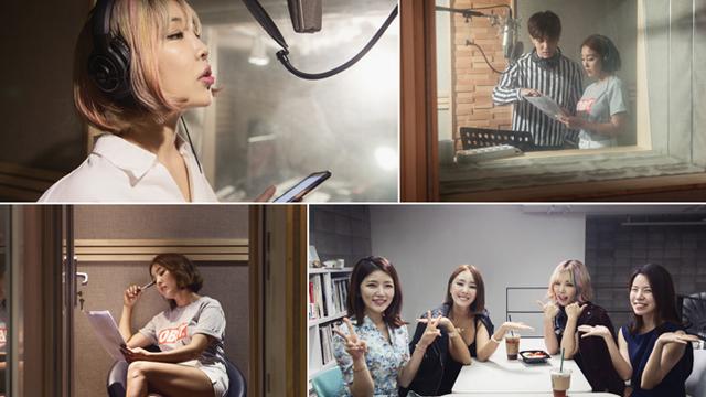 '바쁘다 바빠' 티저 공개!