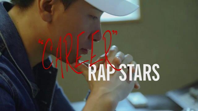 CAREER RAP STARS