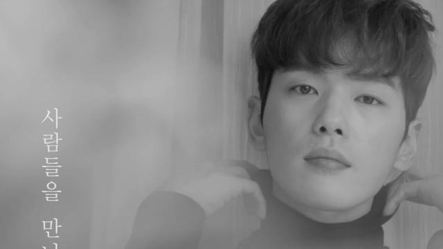 배우 김정현, 청춘의 초상.